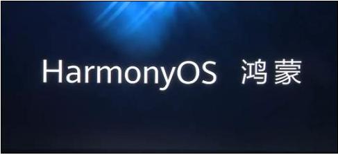 鸿蒙系统官网2.0报名入口_鸿蒙系统2.0怎么报名