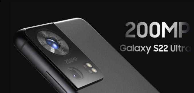 三星Galaxy S22 ultra最新消息_三星Galaxy S22 ultra爆料