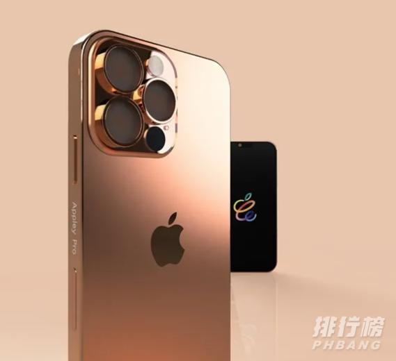 iPhone 13 Pro颜色有哪些_iPhone 13 Pro外观配色
