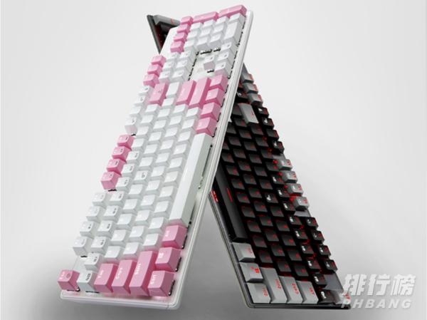 2021年500元内有什么不错的机械键盘_500元内高性价比机械键盘推荐排行