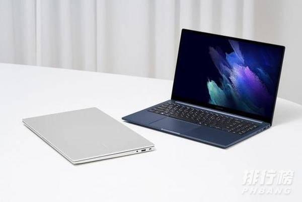 三星新款笔记本电脑怎么样_三星新款笔记本电脑表现如何