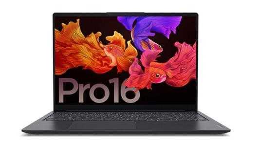小新pro16值得买吗_小新pro16值不值得入手