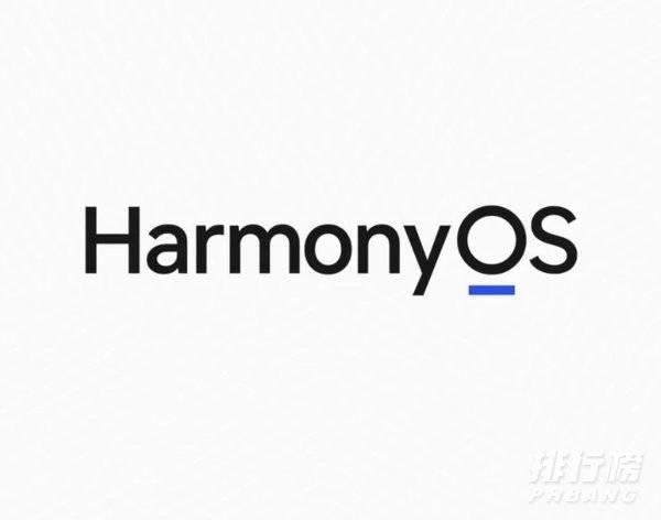 华为p50最新官方消息配置_华为p50手机配置