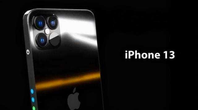 iPhone13电池容量会增大吗_iPhone13电池容量