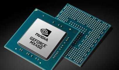 mx450显卡相当于gtx什么级别_mx450显卡与gtx哪款相当