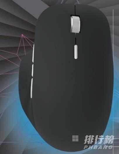 无线游戏鼠标推荐2021_无线游戏鼠标排行榜2021