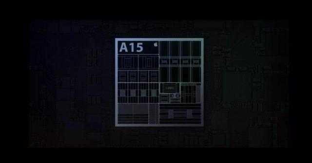 a15芯片性能怎么样_a15芯片性能参数