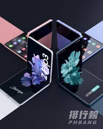 三星最新款手机是什么型号