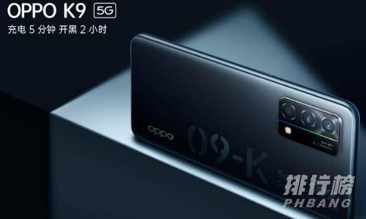 oppok9和真我q3pro对比_哪款更值得买