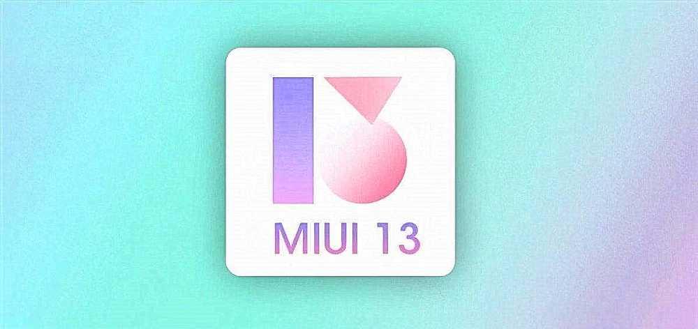 miui13支持哪些机型_miui13适配机型