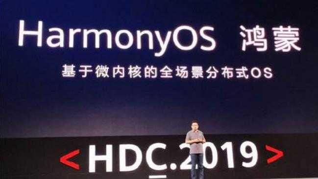 鸿蒙2.0支持哪些手机_鸿蒙2.0支持机型