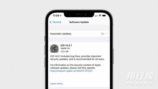 ios14.5.1跟踪灰色问题_ios14.5.1跟踪灰色修复了吗