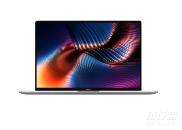 2021有哪些高性价比笔记本电脑_2021高性价比笔记本电脑推荐
