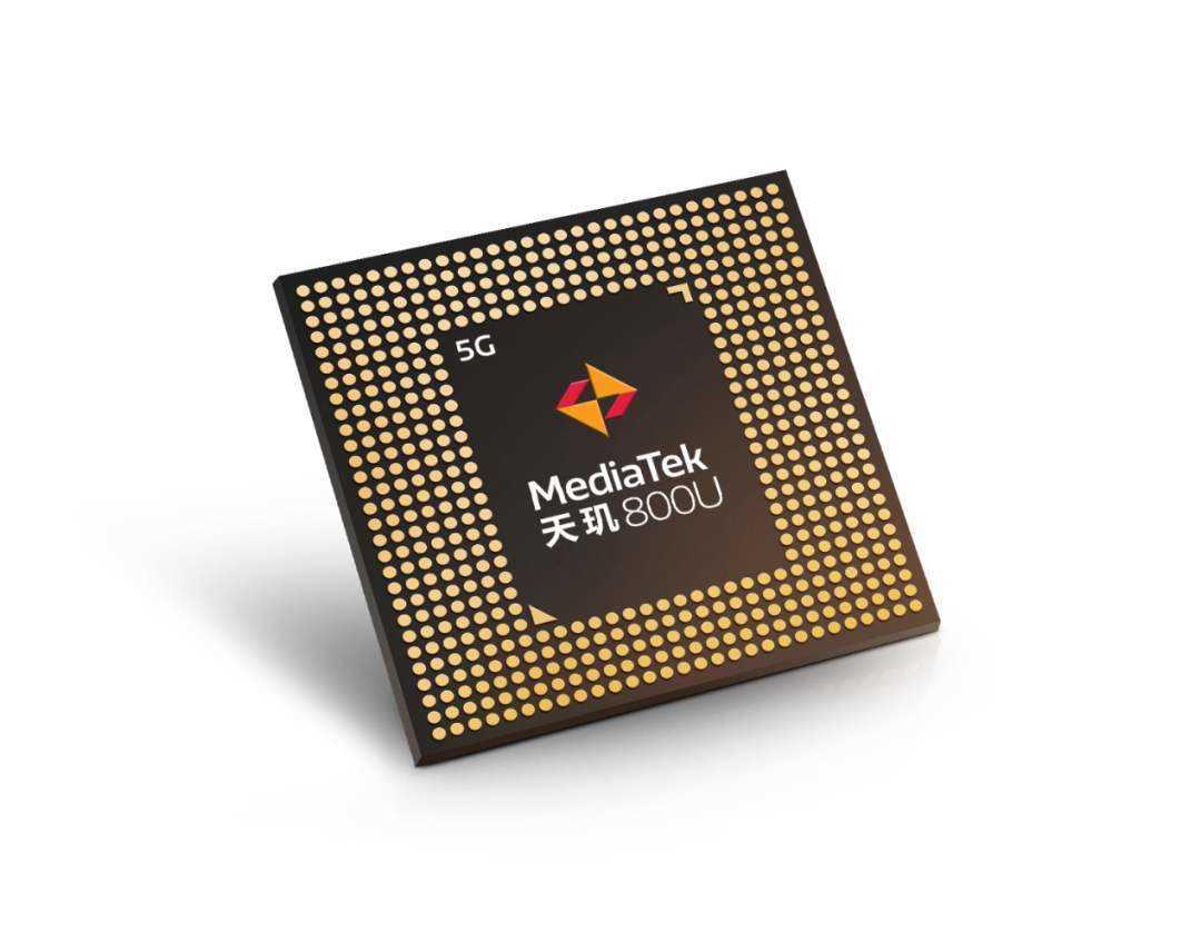 天玑800u相当于高通多少_天玑800u相当于高通哪款处理器