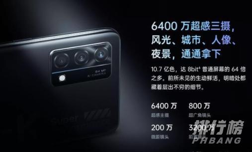 oppok9是5g手机吗_oppok9支持5g