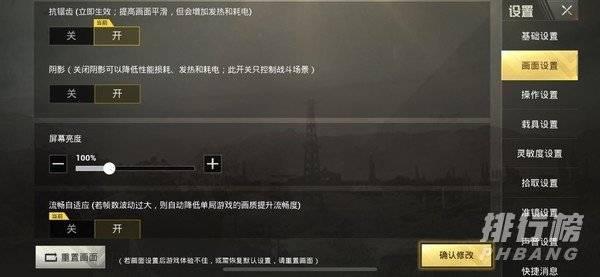 骁龙870和a12游戏性能哪个好_骁龙870和a12游戏性能哪个好