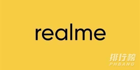 realme V25什么时候上市_realme V25上市时间