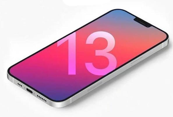 新款iphone13什么时候上市_新款iphone13上市时间