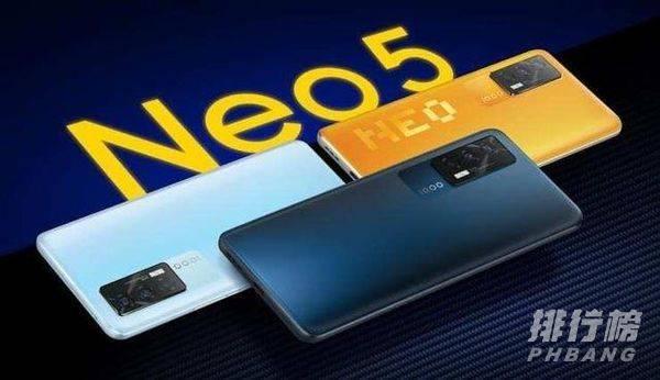 iqoo neo5活力版最新消息_iqoo neo5活力版发布时间