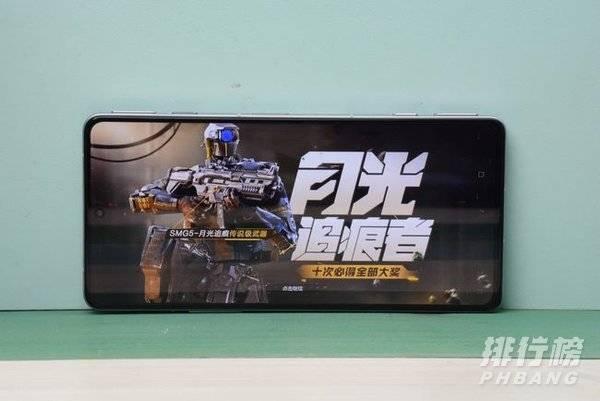 红米k40游戏增强版李小龙特别版多少钱_红米k40游戏增强版李小龙特别版价格