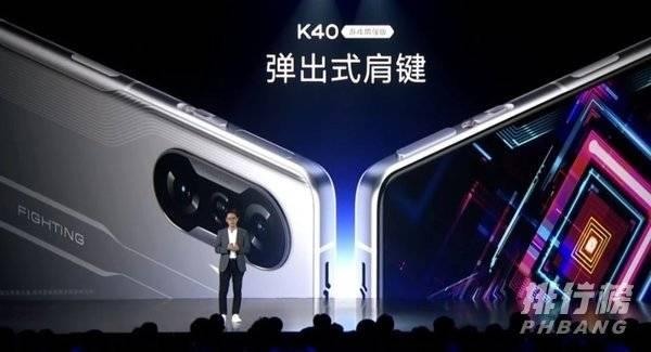 红米k40游戏增强版充电速度_红米k40游戏增强版充电速度怎么样