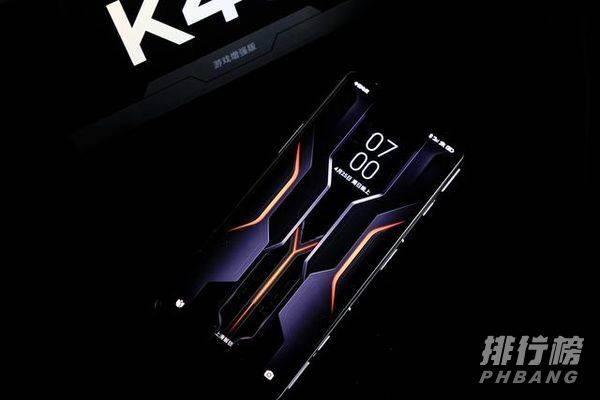 红米k40游戏增强版评测_红米k40游戏增强版详细评测