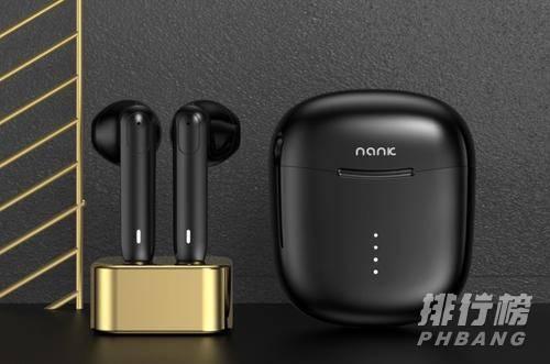300元左右的蓝牙耳机推荐_300元左右的蓝牙耳机哪个牌子好