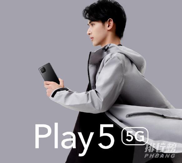 荣耀play5手机怎么样_荣耀play5手机信息