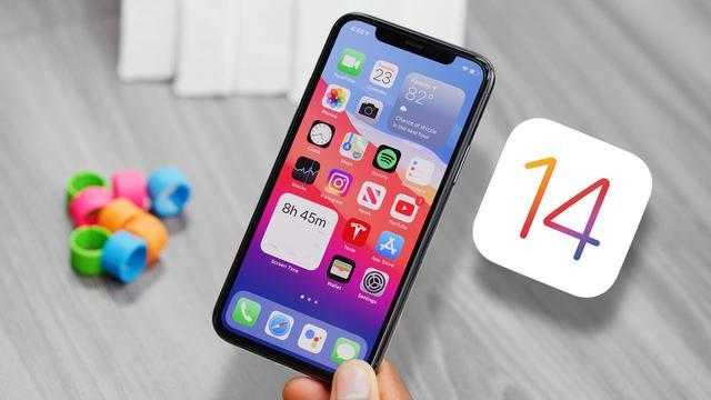 苹果ios14.5更新了什么_苹果ios14.5更新内容
