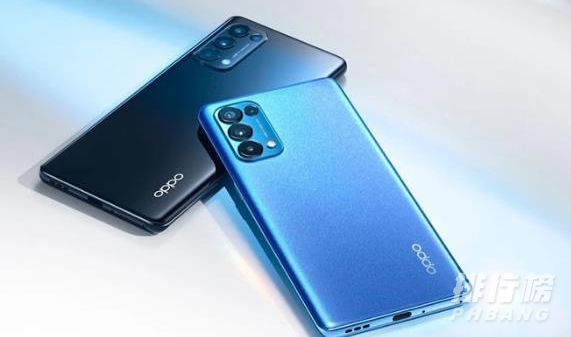 opporeno6pro手机多少钱_opporeno6pro手机价格