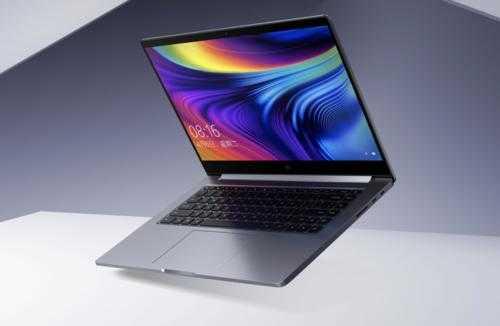 小米笔记本Pro15值得买吗_小米笔记本Pro15值得入手吗