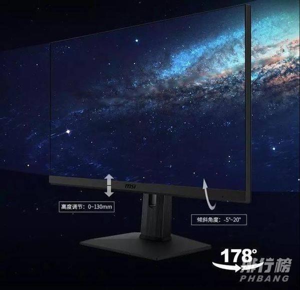 电竞显示器哪个好_2021年电竞显示器推荐