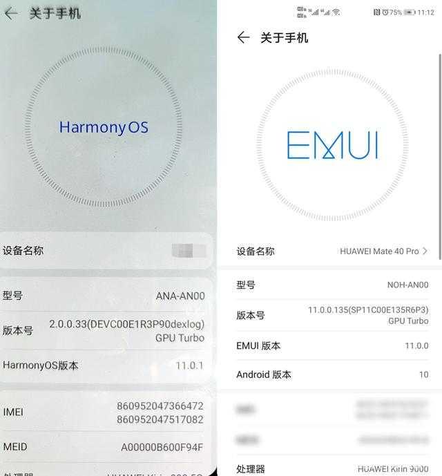 鸿蒙2.0和安卓有什么区别_鸿蒙2.0和安卓系统有没有区别