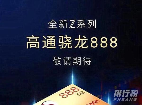 努比亚Z30 Pro参数是什么_努比亚Z30 Pro参数详情