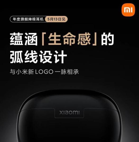 小米降噪耳机Pro多少钱_小米降噪耳机Pro售价