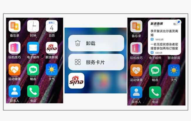 鸿蒙系统支持哪些手机型号_支持鸿蒙系统的手机有哪些