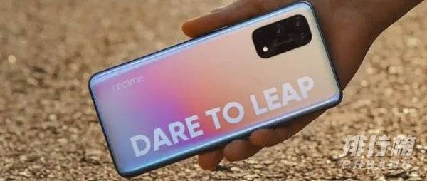 一千五左右性价比高的手机推荐_一千五左右手机性价比排行榜2021