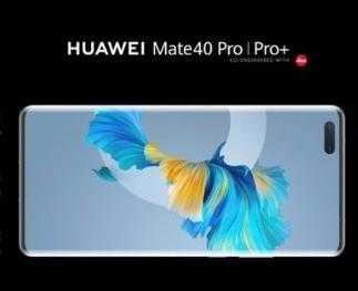 华为mate40pro怎么样值得买吗_华为mate40pro表现如何推不推荐购买