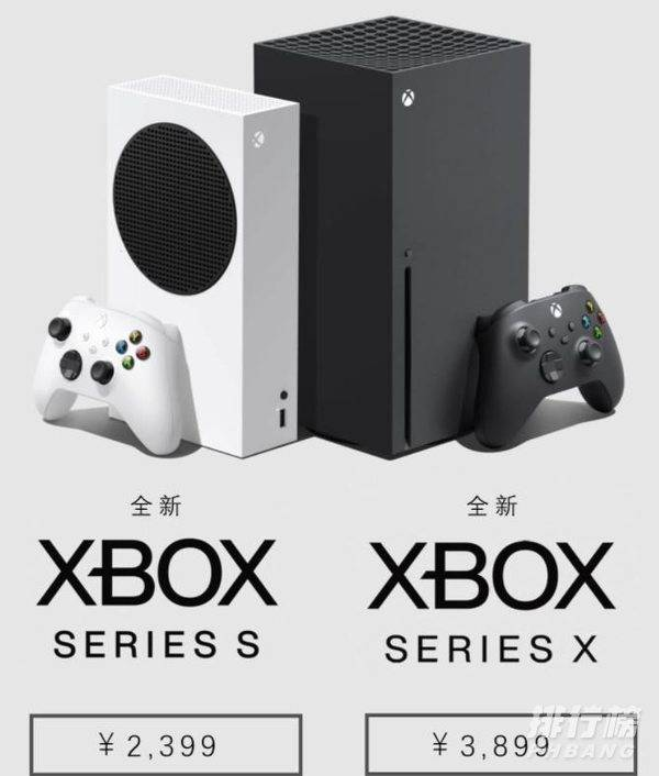 xbox series x国行发售时间
