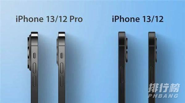 iphone13摄像头像素会提高吗_iphone13摄像头像素会不会提升