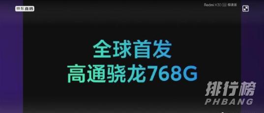 骁龙768g跑分安兔兔_骁龙768g性能如何