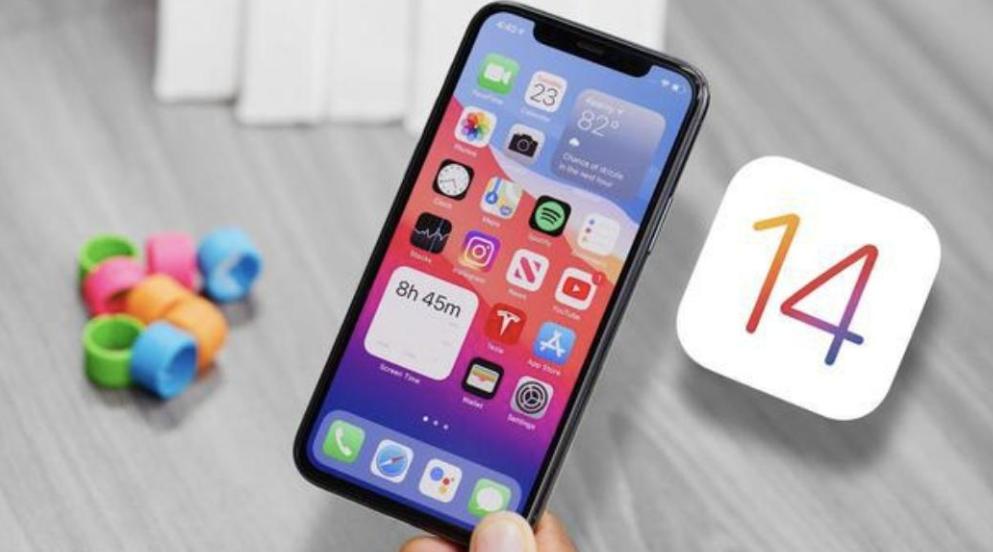 iOS14.6正式版发布时间是什么时候_iOS14.6正式版发布时间