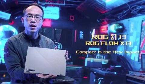 ROG幻13评测_ROG幻13评测表现