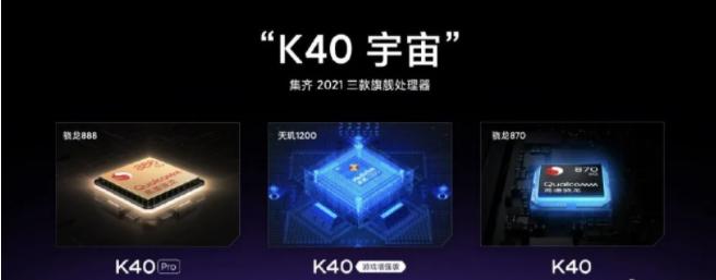 Redmi K40轻奢版上市时间_Redmi K40轻奢版什么时候上市时间