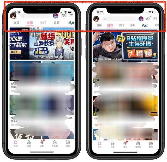 iphone12有什么缺点_iphone12有哪些缺点