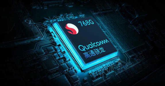 高通骁龙768g相当于什么水平_高通骁龙768g处理器怎么样