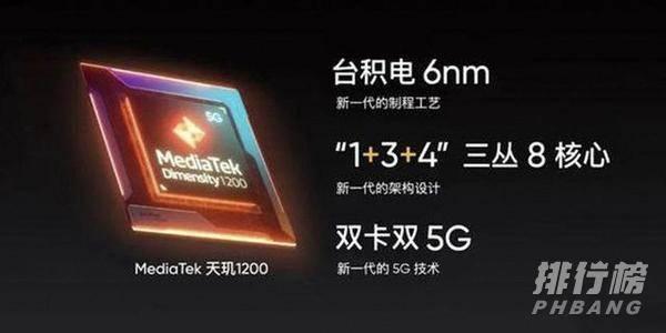 红米K40轻奢版和红米K40游戏增强版区别对比_哪款更值得买