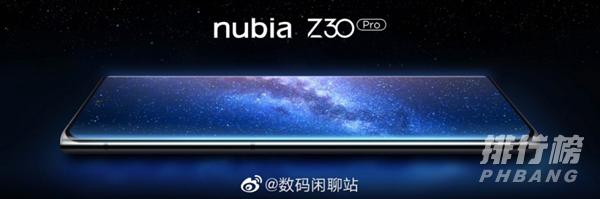 努比亚z30pro图片_努比亚z30pro外观图片