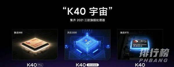 红米k40轻奢版跑分是是多少_红米k40轻奢版跑分信息