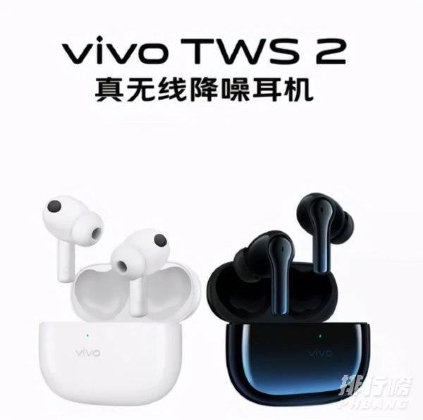 vivoTWS2参数是什么_vivoTWS2参数详情